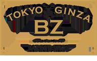 銀座理容室 東京銀座BZ